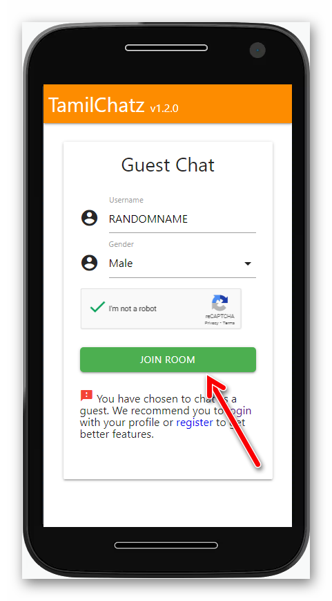Chat_Guest_Login_page